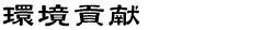 kawakiman_logo